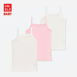 Infants/toddlers Net suspenders (3 pieces)