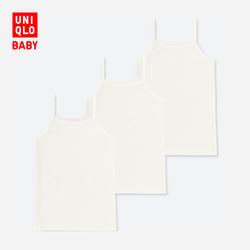 Infants/toddlers Mesh Halter (3pcs)