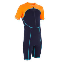 Boys' Shorty Swim Suit