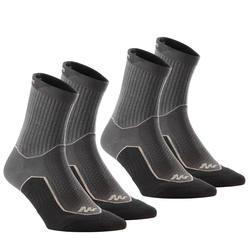 Arpenaz 100 high-top adult hiking socks 2 pairs
