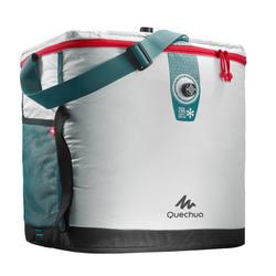 CAMPING/TREKKING ICE BOX FRESH COMPACT 26 LITRES WHITE