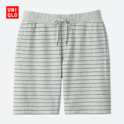 Men's Knitted Elastic Shorts