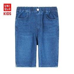 Children's wear/boys Jeans elastic pants (washed products)
