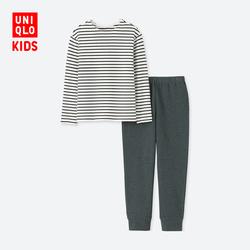 Children's Wear/Boy Ultra Stretch Living Set