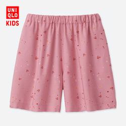 Children/Girls (UT) DPJ MICKEY & THE SUN RELACO Shorts