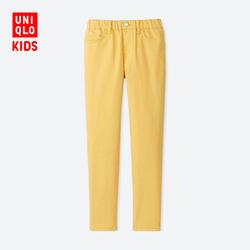 Children's wear/boys High stretch elastic pants