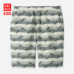 Children's Wear / Boys (UT) DiscoveryChannel Lightweight Cotton Elastic Shorts