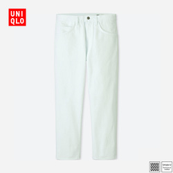 Men's U Straight Jeans (Washed Products)