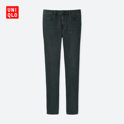 Men's High-Stretch Skinny Jeans (Washed Products)