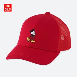 Children's wear/boys/girls (UT) DPJ MICKEY STANDS mesh cap
