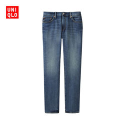 Men's Classic Straight Jeans (Washed Products)