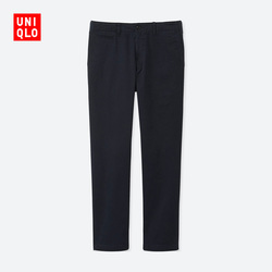 Men's Wash Older Pleated Straight Trousers