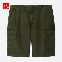 【Special size】Men's Clothing Shorts