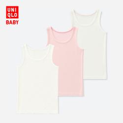 Baby/Children Cotton Rib Tank (Pack of 3)