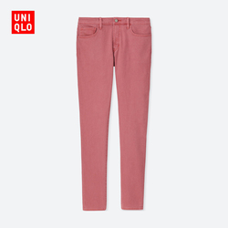Men's Stretch Tight Colored Pants (Washed Products)