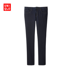 Men's Elastic Narrow Pants (Washed Products)