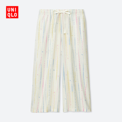 Women (UT) DPJ MICKEY & THE SUN RELACO Cropped Pants