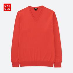Men's Machine Washable V-Neck Knit Sweater (Long Sleeve)