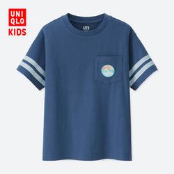 Children's Wear / Boys / Girls Matthew Allen Printed Tee (Short Sleeve)