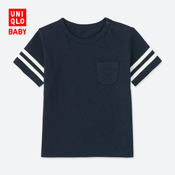Baby/Toddlers Round Neck Tee (Short Sleeve)