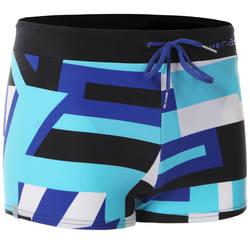 B-Active Pep Men's Boxer Swim Shorts