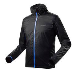 Helium Wind 900 Anti-UV Men's Hiking Windproof Jacket