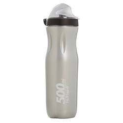 Insulated Cycling Water Bottle - 500ml