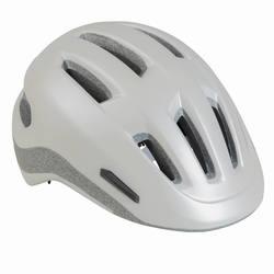 500 City Cycling Helmet