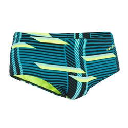 B-Strong Men's Swim Briefs Swimming Trunks