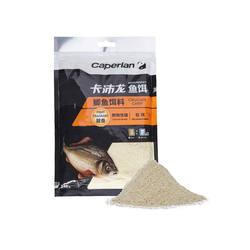 GB CRUCIAN CARP fishy fragrant 240 g