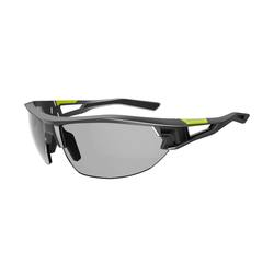 XC 120 Adult Photochromic Cycling Sunglasses Category 1 to 3