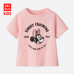 Kids/Girls (UT) Minnie Mouse BFF Print T-Shirt