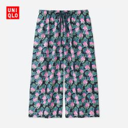 【Special size】Women's Clothing (UT) Tabitha Webb RELACO Cropped Pants