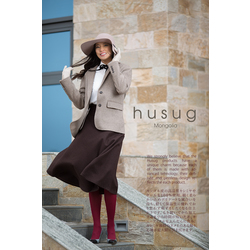 Brown long pleated skirt