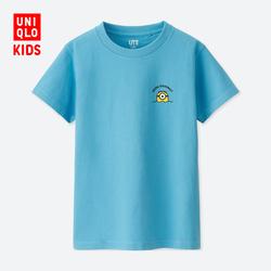 【Special size】Children's Wear / Boys / Girls (UT) MINIONS BS Print T-Shirt (Short Sleeve)