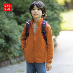 【Special size】Kids / Boys Knit fleece zipper jacket