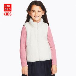 Children's wear / boys / girls Velvet fleece vest