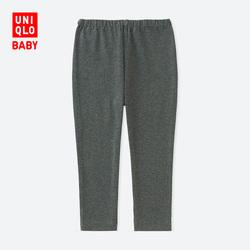 Baby/Children Leggings