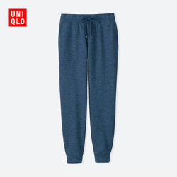 【Special size】Men's sports trousers