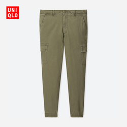 【Special size】Men's trousers (tooling)