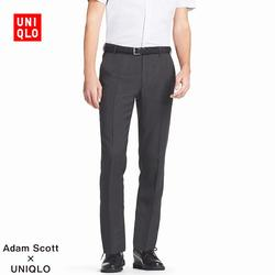 Men's Quick-drying stretch trousers