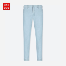 Men's High-stretched tight-fitting trousers