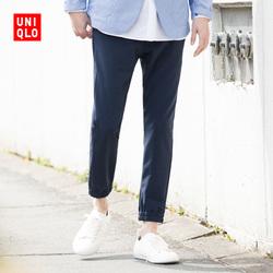 Men's trousers (cotton)