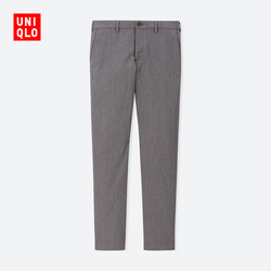 Men's Slim Fit Pleated Trousers
