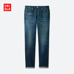 Men's stretch-slim jeans (primary color products)