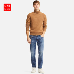 Men's Slim Jeans (Washed Products)
