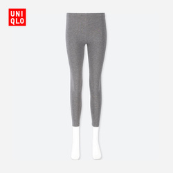 Women's Tights (10 points)