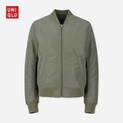 【Special size】Women's Military Jacket (MA-1)
