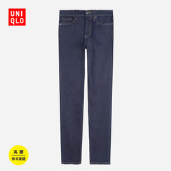 Women High waist pipe jeans (washed products)