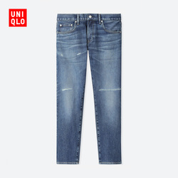 【Special size】Men's Slim Jeans (Washed Products)